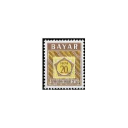 1974 Indonesië Dienstzegels - Uitgegeven 27 juli 1974, met inschrift BAYAR. Jaartal 1974 in vijfhoek