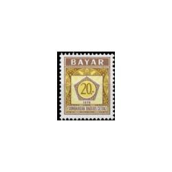 1979 Indonesië Dienstzegels - Uitgegeven , met inschrift BAYAR. Jaartal  onderaan