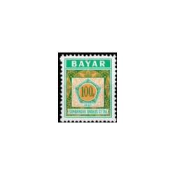 1981 Indonesië Dienstzegels - Uitgegeven vanaf 1981, met inschrift BAYAR. Jaartal  onderaan