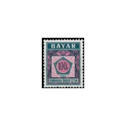 1983 Indonesië Dienstzegels - Uitgegeven vanaf 1983, met inschrift BAYAR. Jaartal  onderaan
