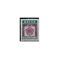 1984 Indonesië Dienstzegels - Uitgegeven vanaf 1984, met inschrift BAYAR. Jaartal  onderaan