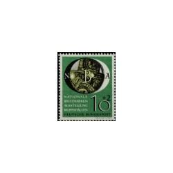 1951 Duitsland (BRD) serie 'Briefmarken-ausstellung Wuppertal'