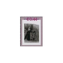 2007 Nederland persoonlijke postzegels | De Canon van Nederland: Suriname en Antillen