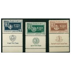 1949 Israël Serie 'Joods Nieuwjaarsfeest 5710'