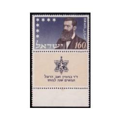 1954 Israël Zegel 'Theodoor Herzl 50e sterfdag'