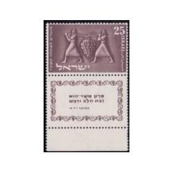 1954 Israël Zegel 'Joods Nieuwjaarsfeest 5715'