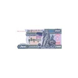Myanmar200Kyats (AU)ND 1991