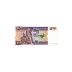Myanmar500KyatsND 1994