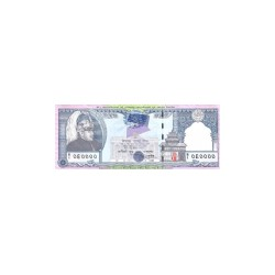 Nepal250RupeesND 1997
