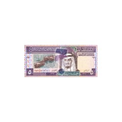 Saudi Arabia5RiyalsND 1983