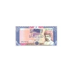 Oman1/4RialND 1989