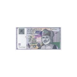 Oman	1	Rial	ND 1995