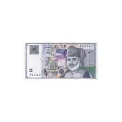 Oman1RialND 1995