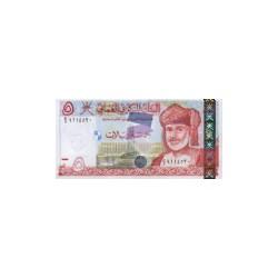 Oman5RialsND 2000