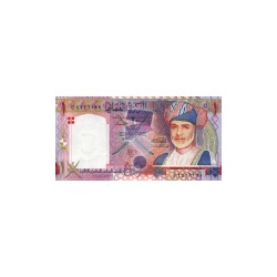 Oman 1 Rial (comm.) ND 2005