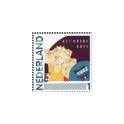2012 Nederland persoonlijke postzegel | Nederlandse  Popgeschiedenis: Het goede doel, België