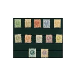 1873-1889 Curacao postzegels | Koning Willem III