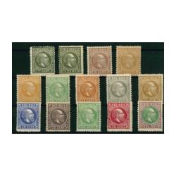 1870-1888 Nederlands Indië zegels | Koning Willem III