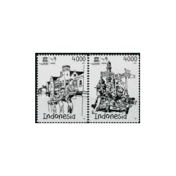 2017 Indonesië postzegels | Wereld persvrijheid dag