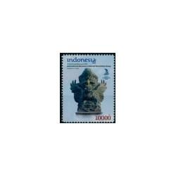2018 Indonesië postzegel | Vergadering IMF en wereldbank