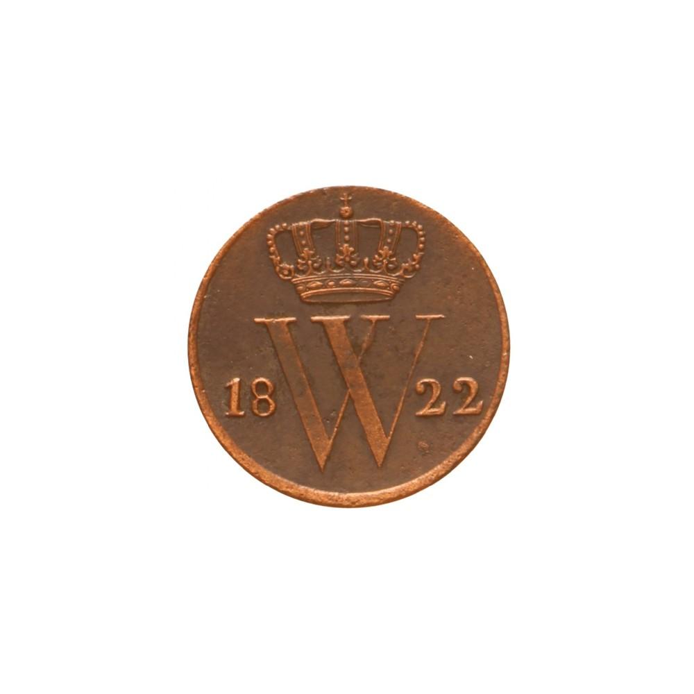 Koninkrijksmunten Nederland ½ cent 1822 U