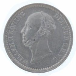 Koninkrijksmunten Nederland 10 cent 1848 punt