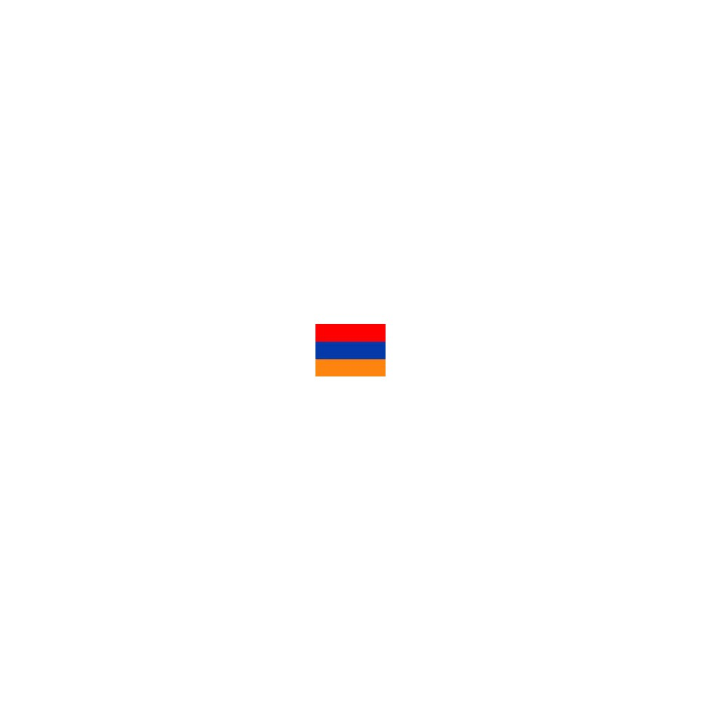Azië Armenië Wereldset type 1 | de Armeense Dram