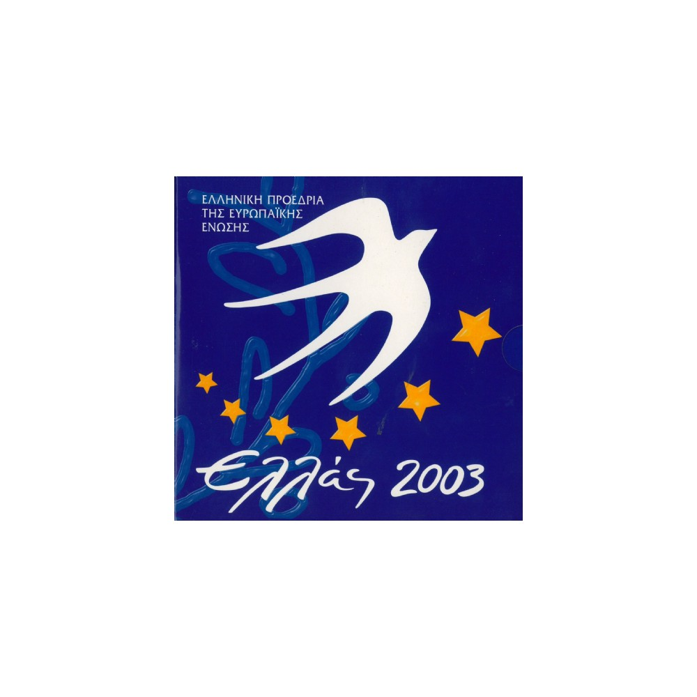 Griekenland Speciaalset 2003 + 10 euromunt