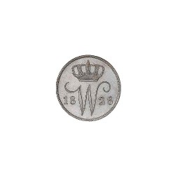 Koninkrijksmunten Nederland 25 cent 1826 U