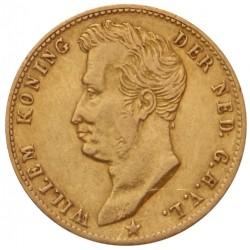 Koninkrijksmunten Nederland 5 gulden 1827U