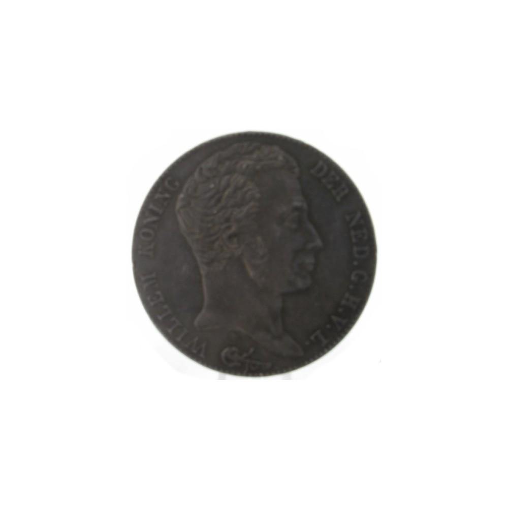 Koninkrijksmunten Nederland 3 gulden 1820 U