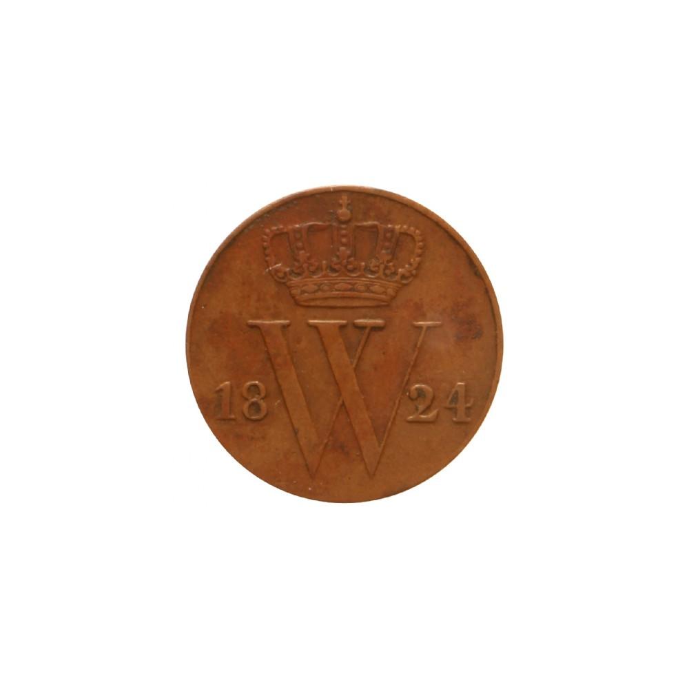 Koninkrijksmunten Nederland ½ cent 1824 U