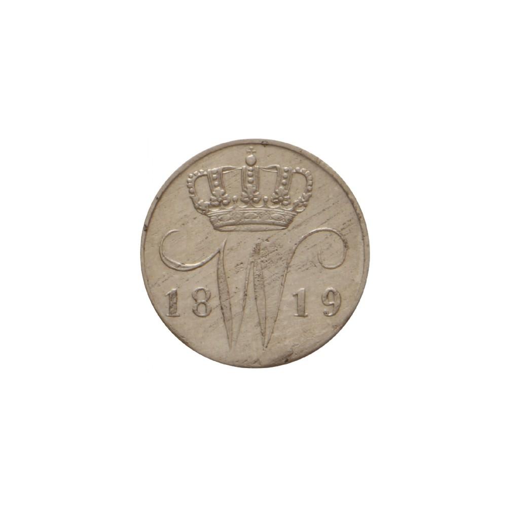 Koninkrijksmunten Nederland 5 cent 1819 U