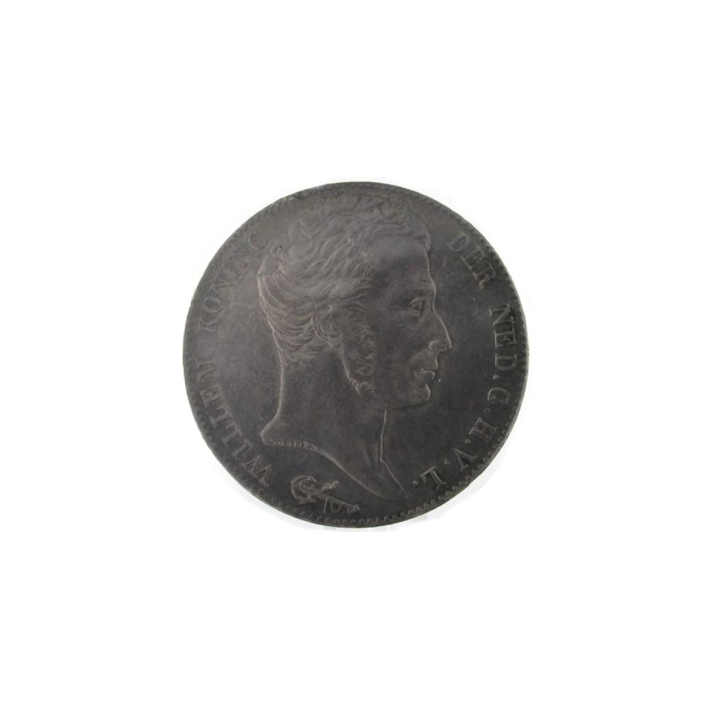 Koninkrijksmunten Nederland 3 gulden 1823 U
