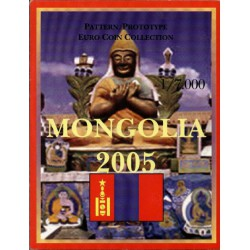 Mongolië blister 1c t/m 2 E 2005