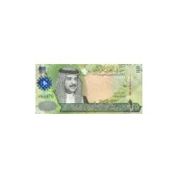 Bahrain10DinarsND07