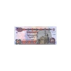 Egypt50Pounds2008