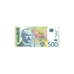 Serbia500Dinara2007
