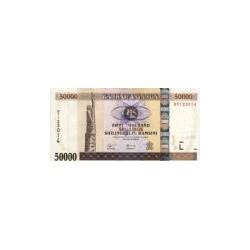 Uganda50.000Shillings2008