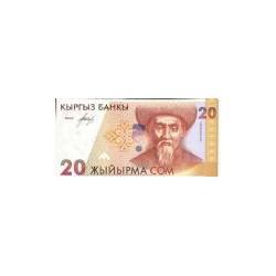 Kyrgystan20SomND94