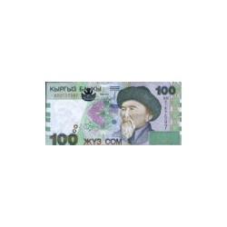 Kyrgystan100Som2002