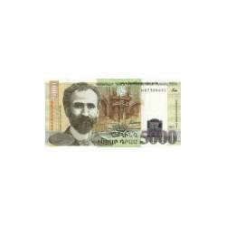 Armenia5.000 Dram 2003