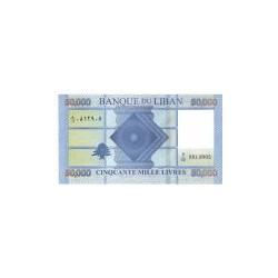 Lebanon 50.000 Livres 2010