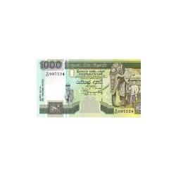 Sri Lanka 1000 Rupees 1995