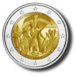 Griekenland 2 euro 2013 'Kreta'