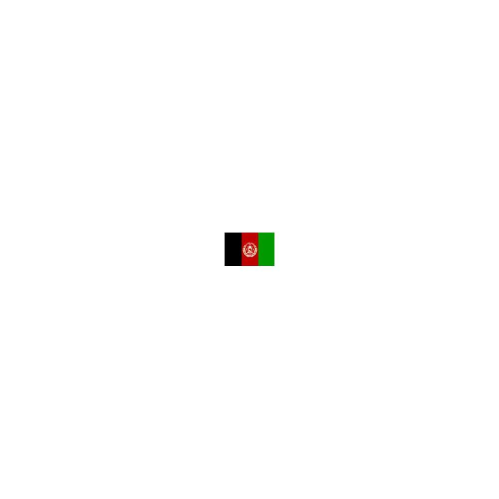 Azië Afghanistan Wereldset type 3 | de Afghaanse Afghani