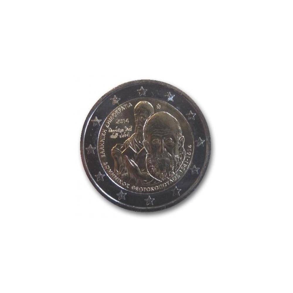 Griekenland 2 euro 2014 'El Greco'
