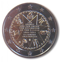 Griekenland 2 euro 2014 'Ionische Eilanden'