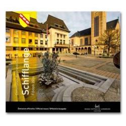 Luxemburg BU-Set 2016 incl. 2 euro 2016 'Charlottebrug'