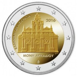 Griekenland 2 euro 2016 'Arkadi klooster'